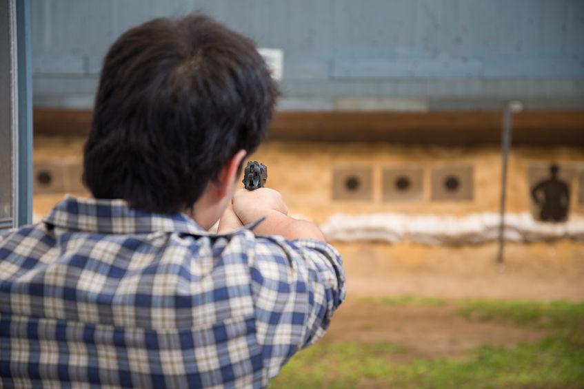 firearms-range